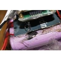 Заявка на ремонт батареи